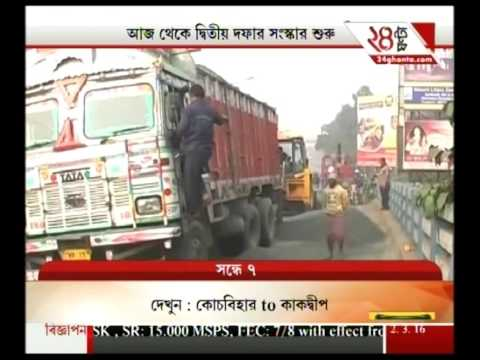 Santragachi Road Will Be Closed For 15 Days