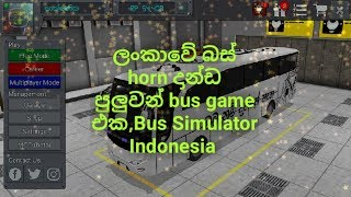 Bus simulator Indonesia,how to add Srilankan bus horns.