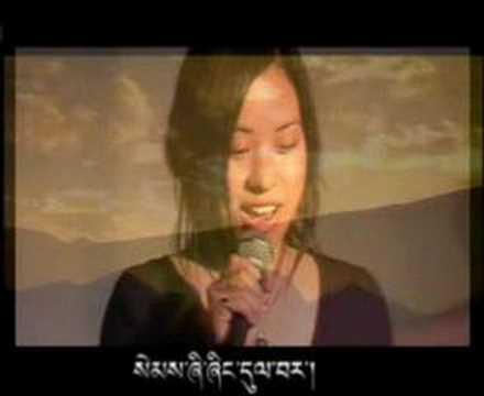 Tibetan Song Yulha Women`s Right Trinkhor 3 - YouTube