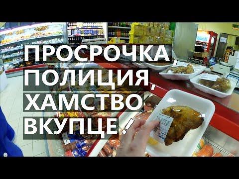 О частной детективной и охранной деятельности в Российской