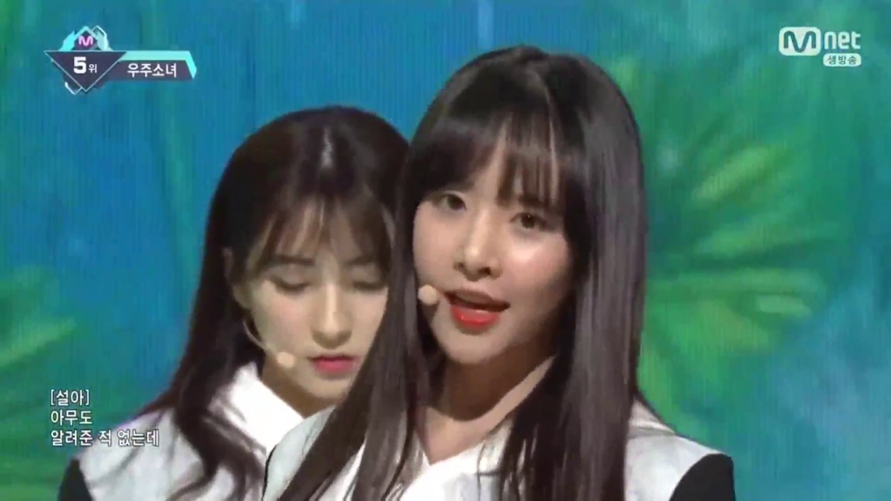 WJSN Special Stage M Countdown 3 2 2017 - Okebiz Video Search and