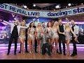 DWTS 25 Cast Reveal | GMA (09/06/17)