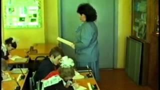 Урок русского языка в 3 классе Вербова М Л  1991 год