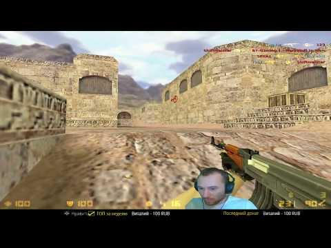 Counter-Strike 1.6 🔴 5x5 Nitro в Лиге MGSL! -donate -webcam -chat