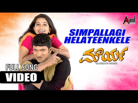 Maurya Kannada Movie | Simpallagi Helateen Kele | Puneeth Rajkumar, Meera Jasmine