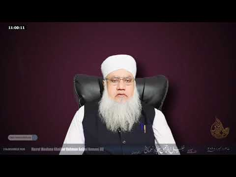 live-monthly-majlis-27th-december-2020-10:45-am-ist