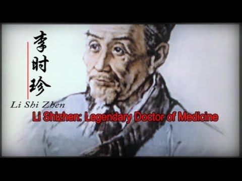 【点击中国】Chinese Touch: Li Shizhen-Legendary Doctor of Medicine 李时珍