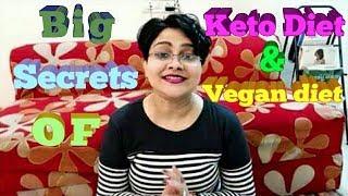 रहस्य और अंतर keto diet और vegan diet | 1 small magical idea |Dr Shalini