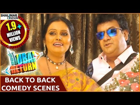 Dubai Return Hyderabadi Movie || Back to Back Comedy Scenes || Adnan Sajid Khan, Aziz Naser