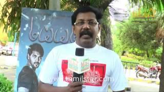 Appu At Maiyam Movie Press Meet