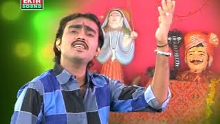 Mavatar Male To Shura Bhathiji Jeva Maljo   Jignesh Kaviraj   Gujarati