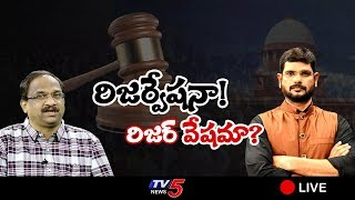 tv5 murthy and vishnuvardhan reddy