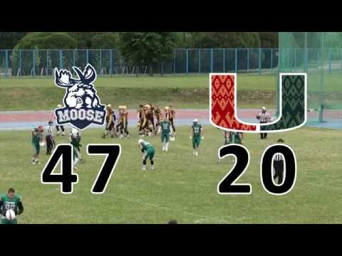 Видео: Moose vs Hurricanes  Minsk Bowl 2019   Game Highlights   29 06 2019