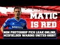 MATIC DEAL DONE, IMAGES LEAK ONLINE |TRANSFER FEE, WAGES|