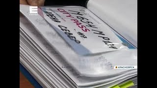Красноярцы в преддверии Универсиады массово оформляют аккредитации на автомобили