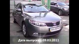 KIA Cerato 1.6 AT Mid 2011 - Автомаркет UNDA Лот 048(http://www.unda.com.ua/avtomarket-unda-1048-KIA-Cerato-2011/ Оценка UNDA: 6 AA, Цена: 18700 $, Кузов: седан, Цвет: серый, Двигатель: бензин, ..., 2013-05-16T16:34:48.000Z)