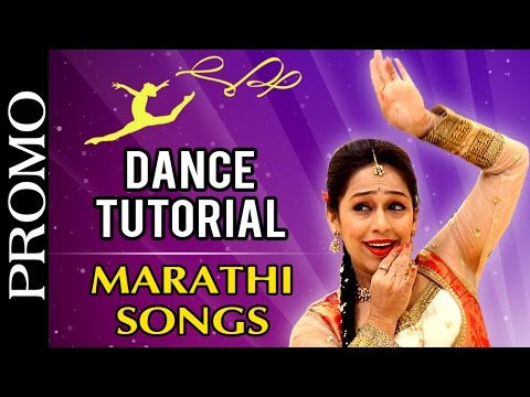 jyotsna hardikar marathi songs