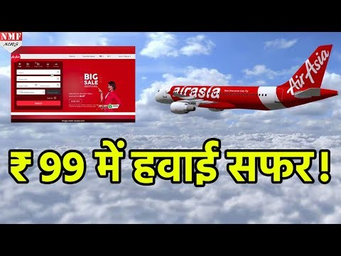 Air Asia Ticket Booking To India