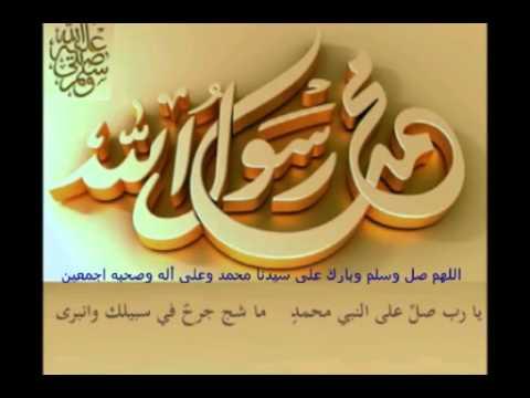 سجل دخولك بالصلاة على النبي صلى الله عليه وسلم صفحة 17