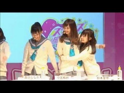 HD _ スクフェス感謝祭2016~OSAKA~ 閉会式 HD   2016