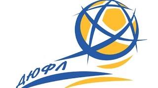 Відкриття третього сезону ІрДЮФЛ-2016/2017 (старша вікова група)
