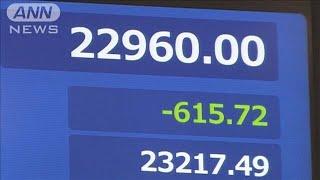 平均株価が一時600円超下落 原油や金価格も上昇(20/01/08)