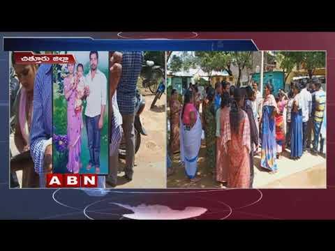 విద్యార్థి ప్రాణం తీసిన సరదా పని   Chittoor District   AP Latest News   ABN Telugu