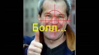 Dima Bilan Believe me KARAOKE.прикол