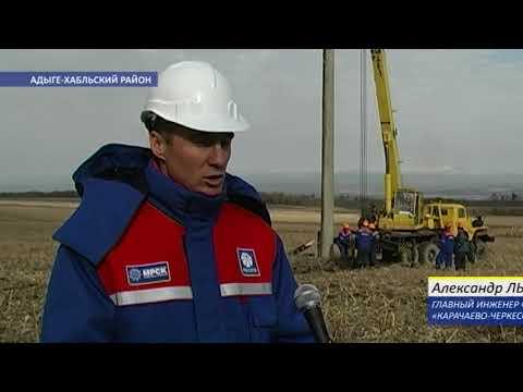 Репортаж о масштабных учениях филиала МРСК Северного Кавказа-«Карачаево-Черкесскэнерго»