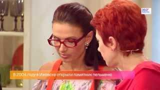 Шеф-повар презентатор Олег Сотников ВКУСНО 360 пельмени