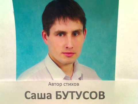 Каталог банков России -