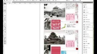 InDesignCS4-AutoMation-No1