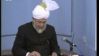 English Translation: Dars-ul-Quran 25th January 1996 - Surah An-Nisaa verse 4