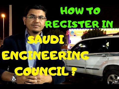 REGISTRATION IN SAUDI ENGINEERING | FEE ?  | CHANGE IQAMA PROFESSION IN SAUDI ARABIA | URDU HINDI |