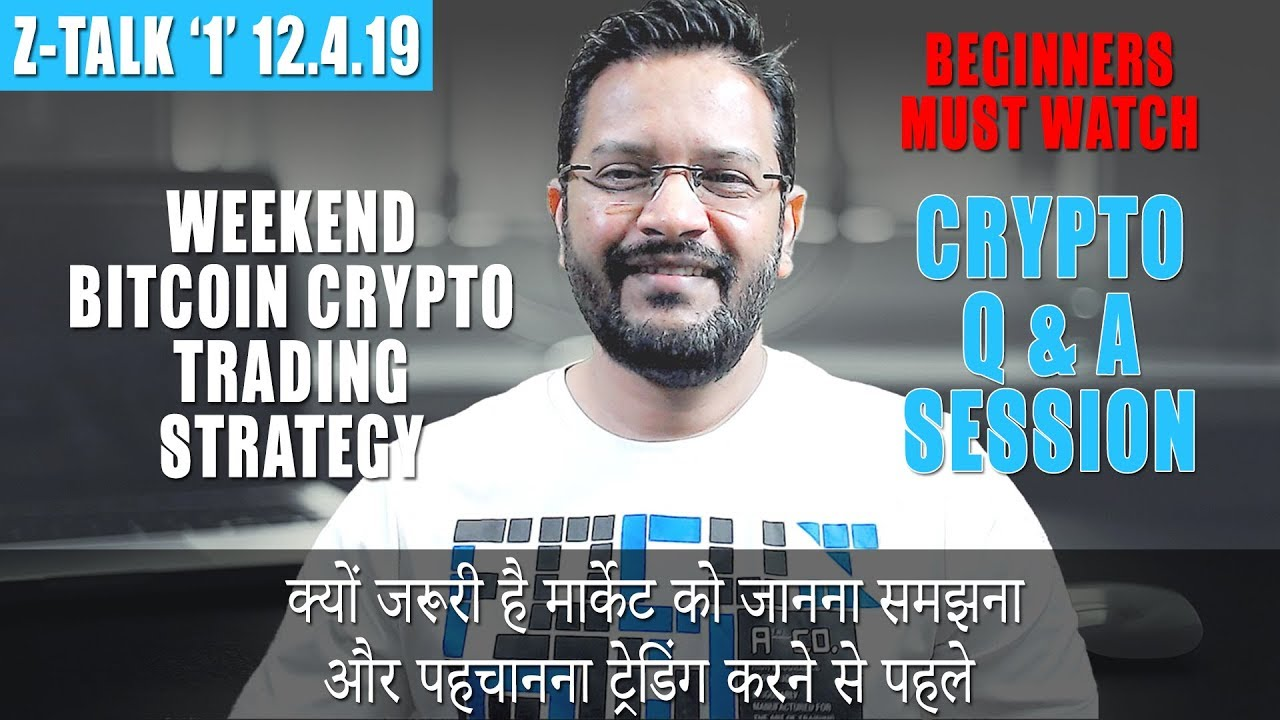 Latest Cryptocurrency & BTC updates  Weekend Bitcoin