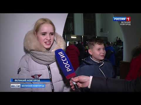 ГТРК СЛАВИЯ Вести Великий Новгород 30 12 19 вечерний выпуск