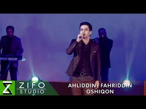 Ахлиддини Фахриддин - Ошикон | Ahliddini Fahriddin - Oshiqon