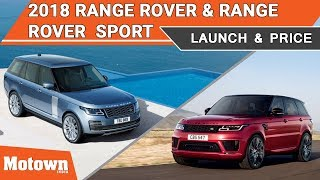 Range Rover & Range Rover Sport | Launch & Price | Motown India