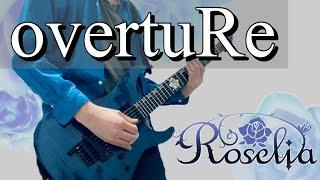 【TAB譜】 overtuRe / Roselia - 紗夜ギターで弾いてみた【バンドリ】 UKYO