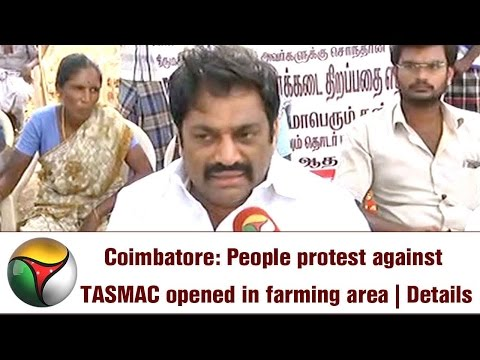 Coimbatore: People protest against TASMAC opened in farming area | Details