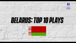 Belarus Top 10 Plays IIHFWorlds 2020