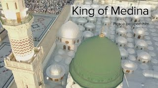 King of Medina | Lyric Video | Zain Bhikha Ft. Khalid Belrhouzi