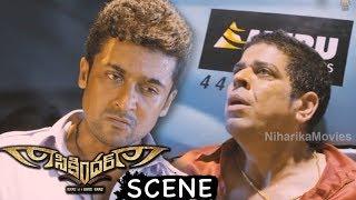 Gambar cover Surya Flirts Sanjana Singh To Catch Murali Sharma - Latest Telugu Movie Scenes