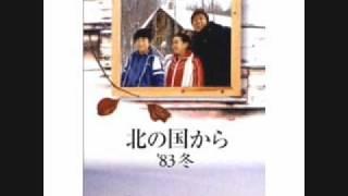 BGM=さだまさし(Masashi Sada)、出演:田中邦衛、吉岡秀隆、中嶋朋子、...