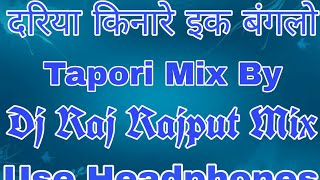 Dariya Kinare Ek Banglo Fadu Tpori Mix By Dj Raj Rajput