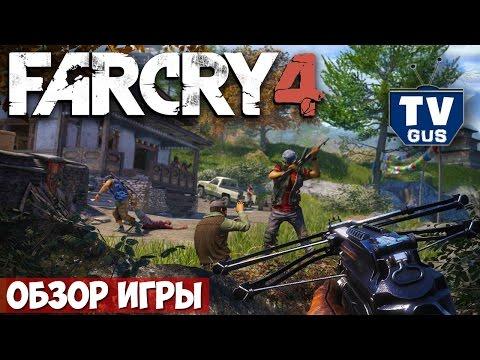 Видео из игры Far Cry 4 - 19 видеороликов на