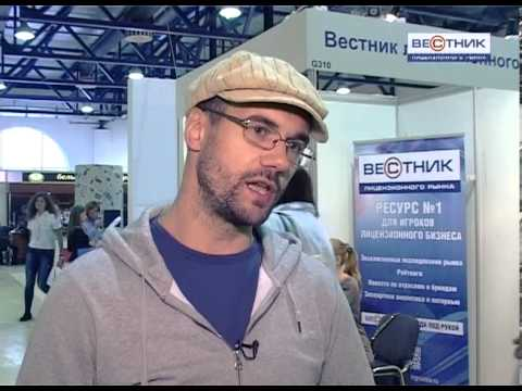 Салон лицензирования брендов и образов (BuyBrand Expo-2013)