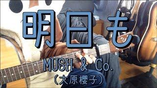 映画「カノジョは嘘を愛しすぎてる」で大原櫻子さん演じる小枝理子が歌...