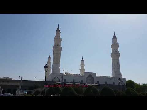 مسجد قباء نهارا   Quba Mosque