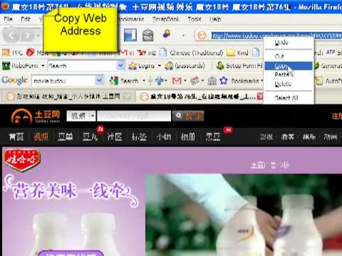 How To Download A Tudou Movie